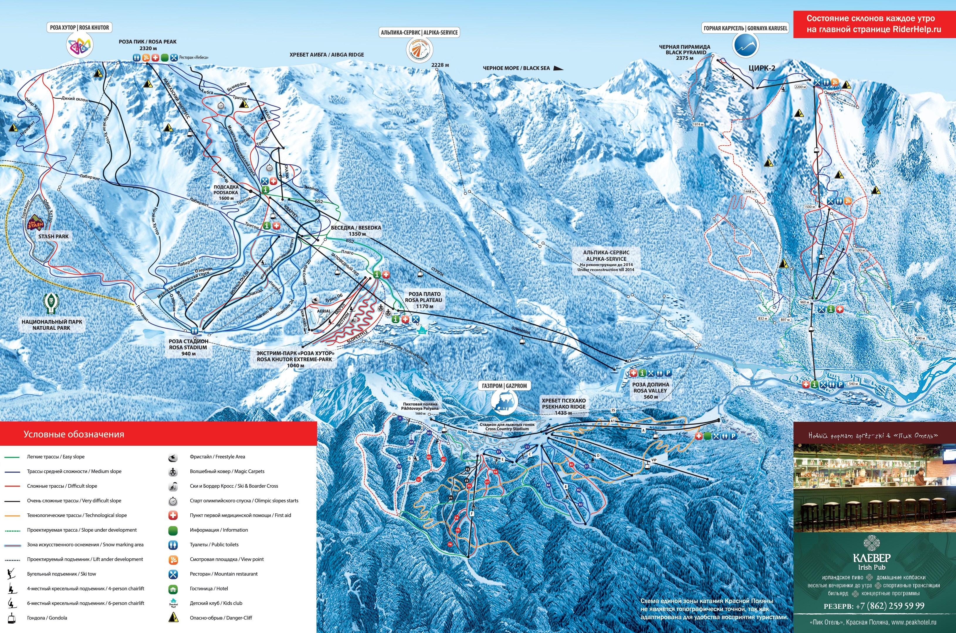 Sochi Russia Cartina.Altro Europa Skimap Sochi Krasnaya Polyana Skimaps